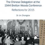 China Bretton Woods